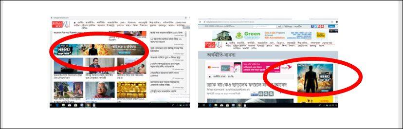 bdnews-digital-markting--techcult