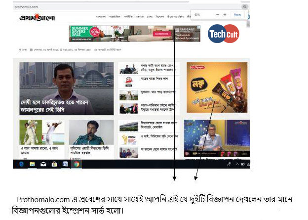 prothomalo-digital-markting--techcult